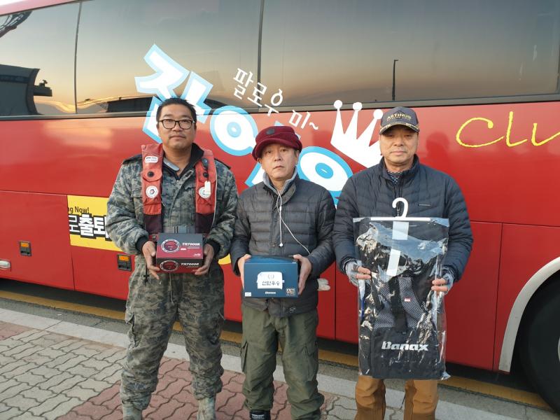 2차 군산 우럭대회