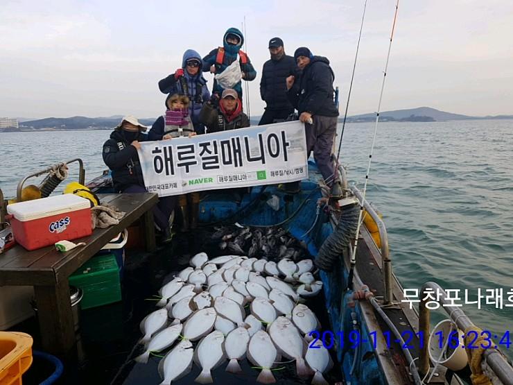 21일 나래호  광어 다운샷   초대박  굿!!  굿샷  조황