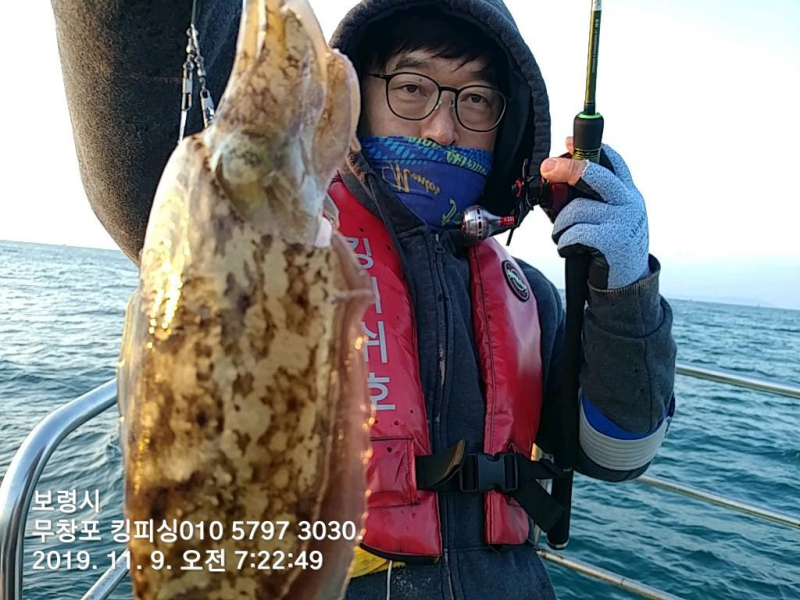 11.9 킹피쉬호 갑오징어 조황