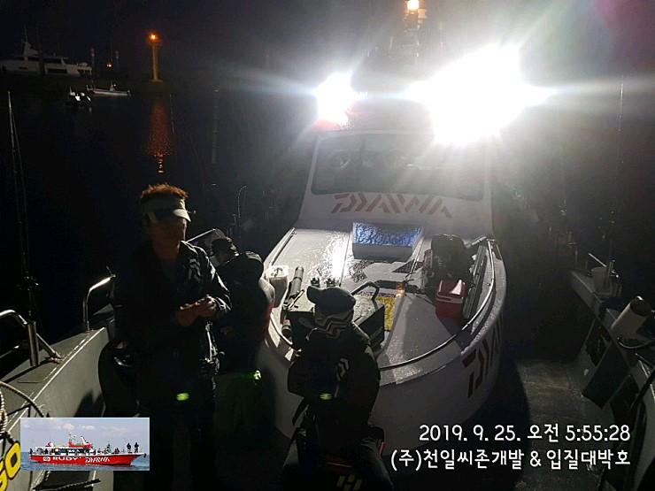 19.09.25 마린낚시 전곡항 입질대박호 쭈,갑 조황~