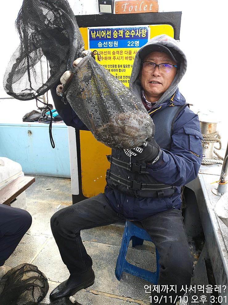 19.11.10 마린낚시 전곡항 입질대박호 쭈,갑 조황~