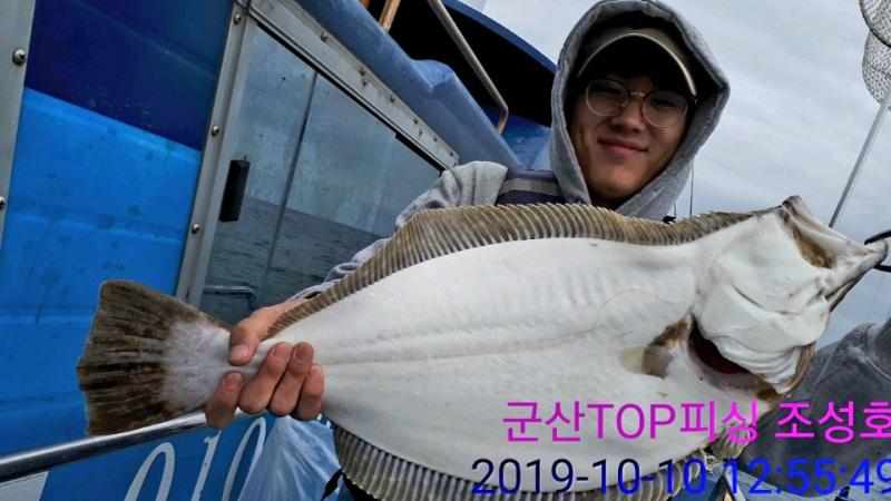 10월 10일 조성호 대광어,참돔 즐낚!!