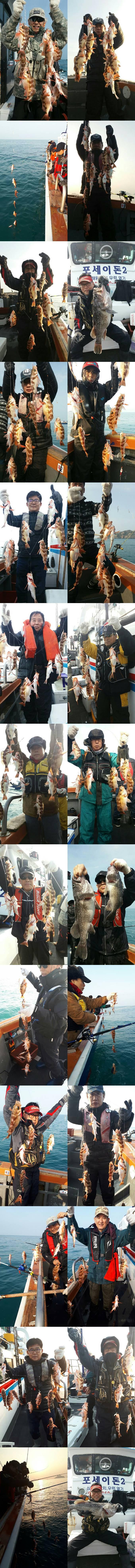 열기 2018.02.27 포세이돈(진도->추자권)