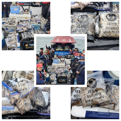2019년 10월 05일 대천항 하이피싱 루피호 쭈꾸미 다녀왔습니다.
