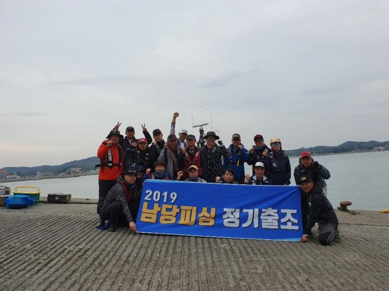 5.26 남당피싱 워너비호 남당피싱 카페 정기출조^^