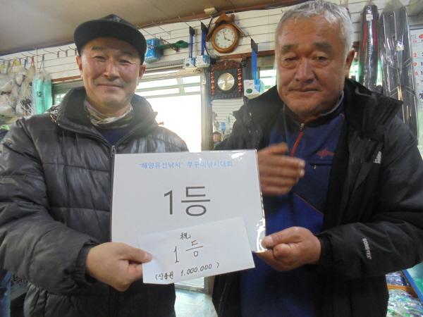 [쭈꾸미낚시대회] 진성2호 12월 1일 조황 1부~!