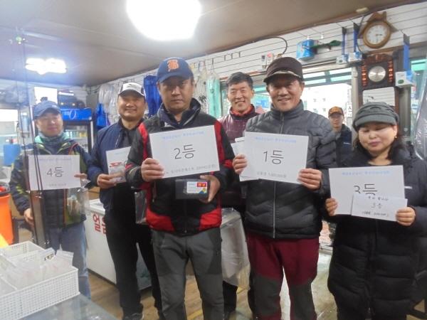 [쭈꾸미낚시대회] 진성2호 12월 3일 조황 ~ !
