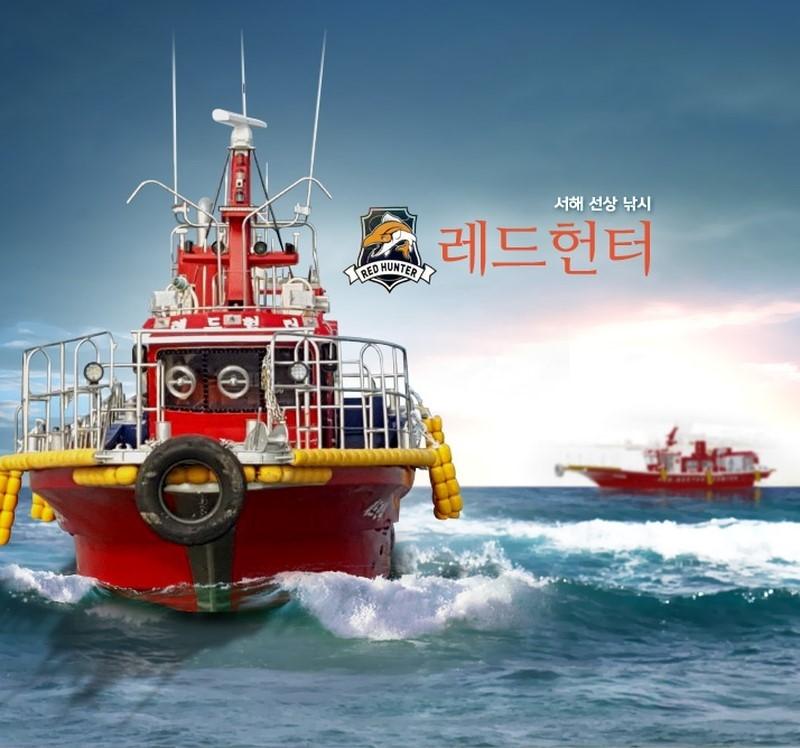 KBS2 '슈퍼맨이 돌아왔다' 9월 24일 방영! + 뉴스충청인