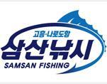9월 한달 궁금하실것 같아 올려봅니다...^^ 김선장,,삼산1호 계속 출항합니다...^^