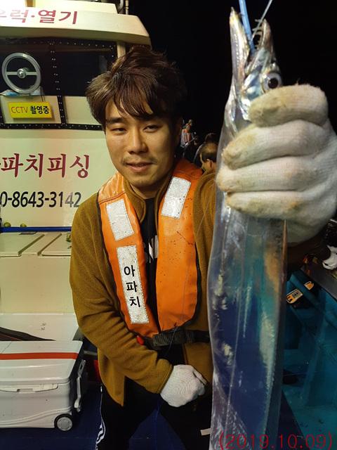 (2019.10.09) 어제는 서울에서 내려온 단체분들 모시고 낚시 갔다왔습니다. 모두 소풍 오신 기분으로 하루 즐겁게 낚시하고 올라갔습니다.