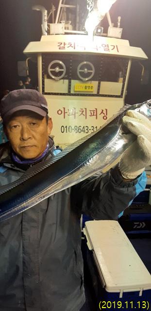 (2019.11.13) 갈치 조황입니다~