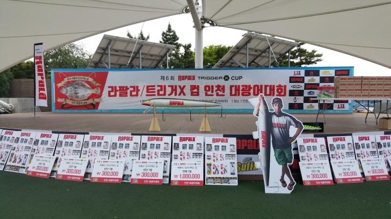 제6회 라팔라/트리거 엑스  인천 대광어 대회 이모저모