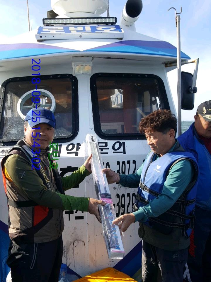 추석연휴 가족단위 쭈갑 조황