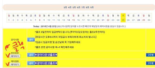 Screenshot_20180425-204832_Samsung Internet.jpg