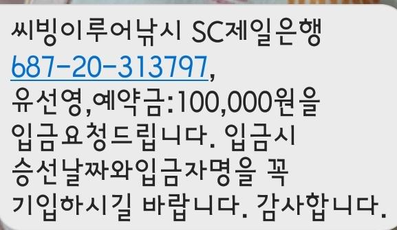 SmartSelect_20180425-175153_Messages.jpg