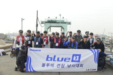 10월1일 (스모키호) 쭈꾸미&갑2 바낙스 낚시대회 조황 ~!!!!!
