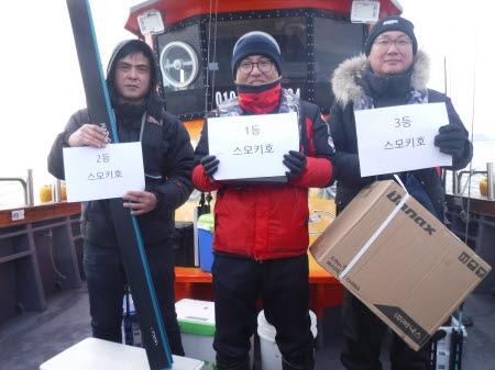 12월15일 (스모키호) 다운샷 조황 ~!!!!!