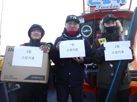 12월16일 (스모키호) 다운샷 조황 ~!!!!!