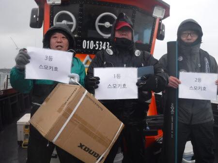 12월21일 (스모키호) 다운샷 이벤트 조황 ~!!!!!