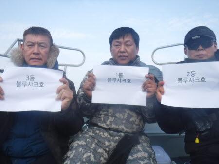 12월22일 (블루샤크호) 외수질 조황 ~!!!!!