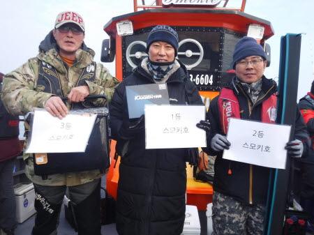 12월22일 (스모키호) 다운샷 이벤트 조황 ~!!!!!