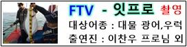 FTV-잇프로 촬영 (이찬우)