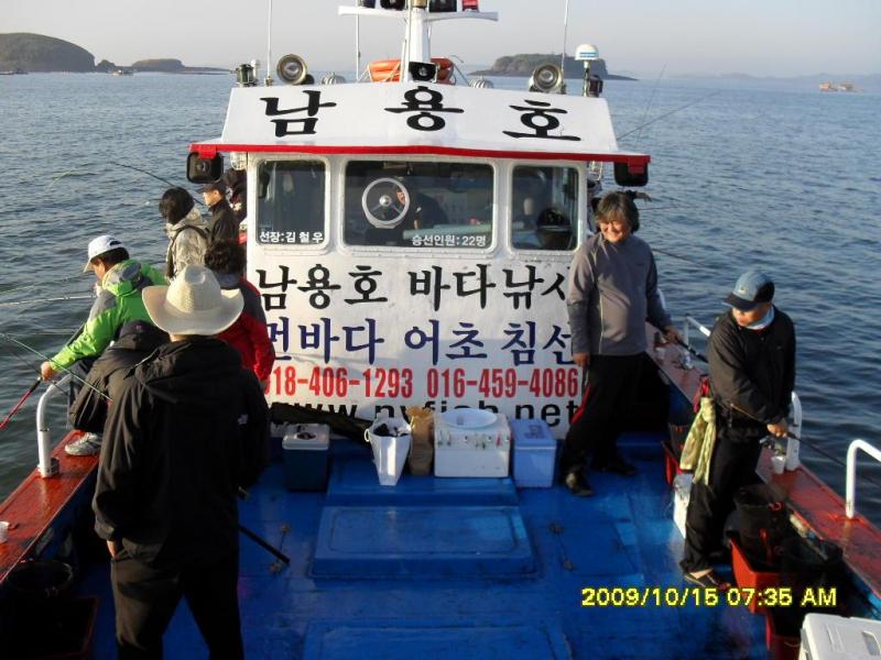 10월15일주꾸미&갑오징어왕대박조황소식